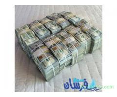 Finanțare și credite rapide